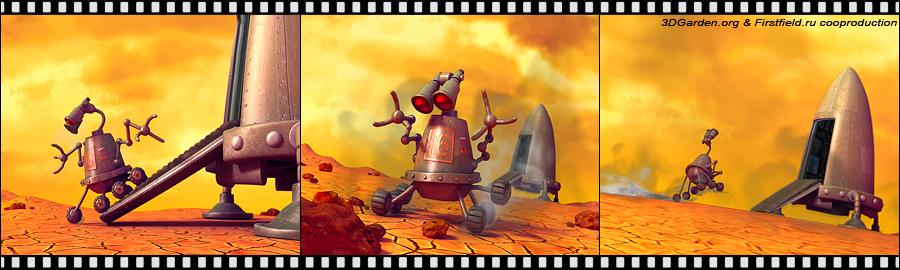 VizMotor_3DGarden_CartoonsFull_5