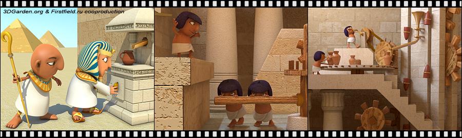 VizMotor_3DGarden_CartoonsFull_6