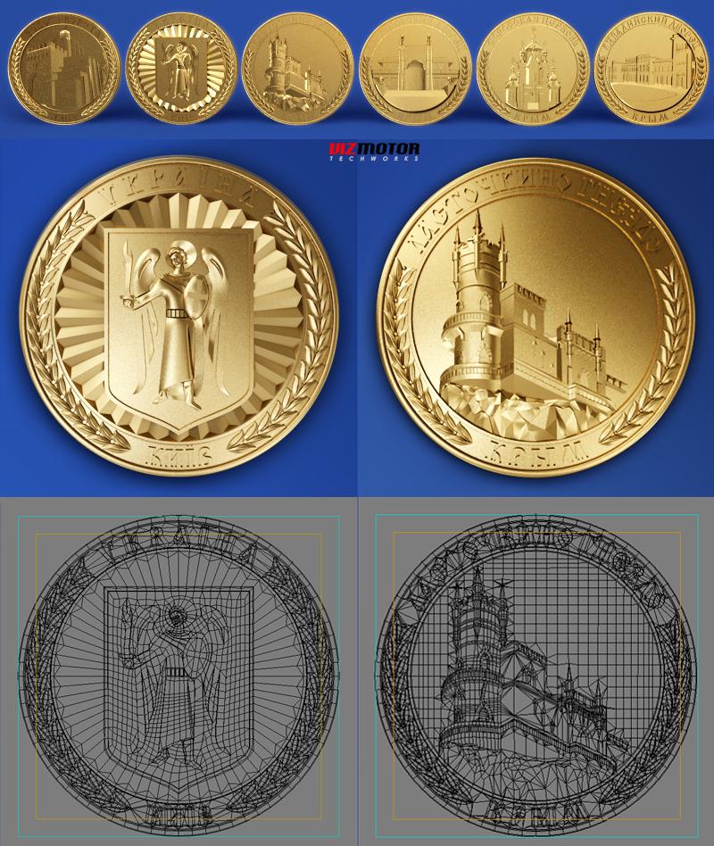 VizMotor_Coins_10